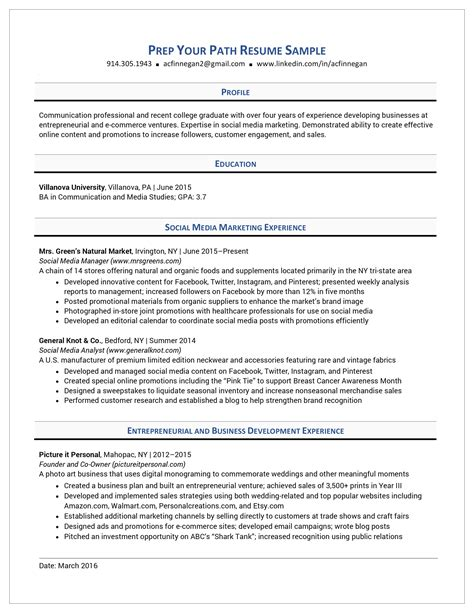 Ecommerce Resume Formats by Student Resumes Exles Security Technician Resume