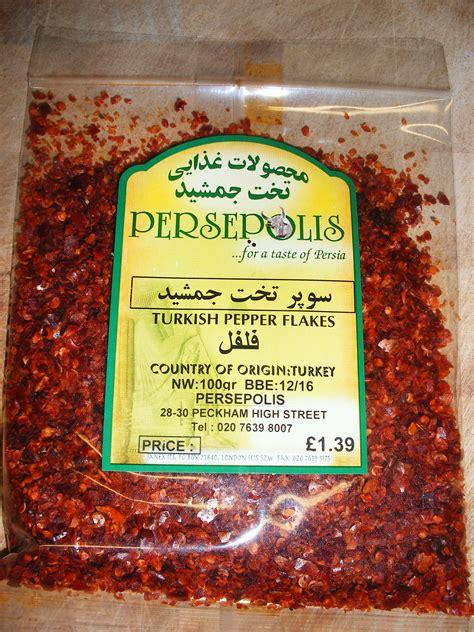 fresh petals aleppo pepper aka pul biber aka pepper flakes