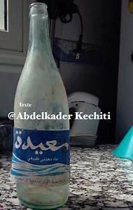 Bouteille En Verre Vide : des souvenirs bouteille en verre vide d 39 eau min rale saida blog de kechitiabdelkader ~ Teatrodelosmanantiales.com Idées de Décoration