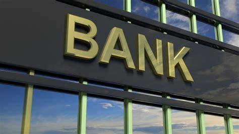 banks  turning  digital displays bartush signs