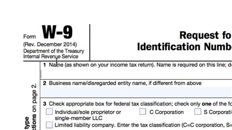 how to complete an irs w 9 form