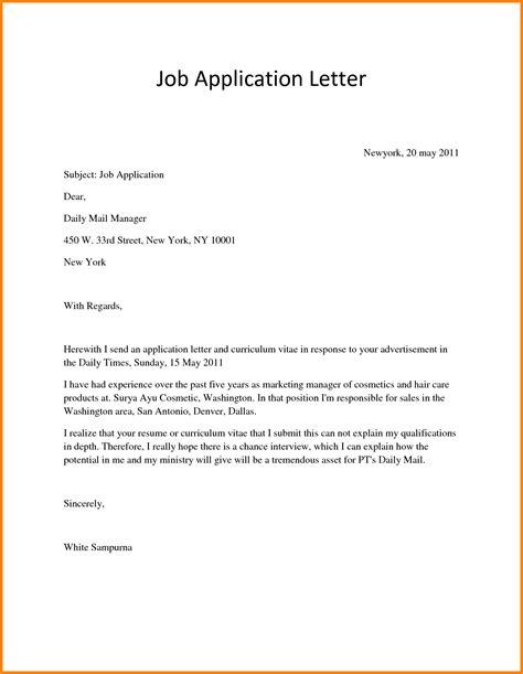 application letter   position legal resumed