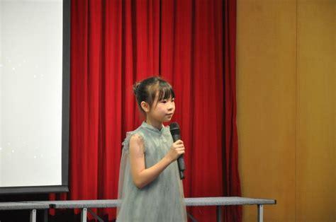 singing contest st clares primary school