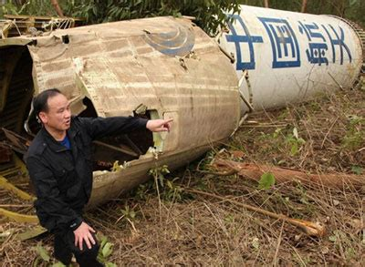 Plummet to earth could be 'equivalent of a small plane crash'. Rocket Long March 3A debris falling in rural China - China Underground