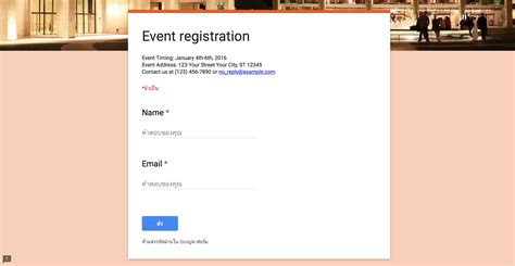 google forms registration google forms guide everything you need to make great