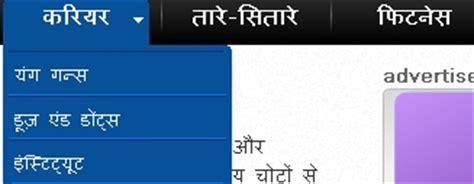 MSN India & Webdunia Launch Hindi Subsite MSNYuva; Tamil ...