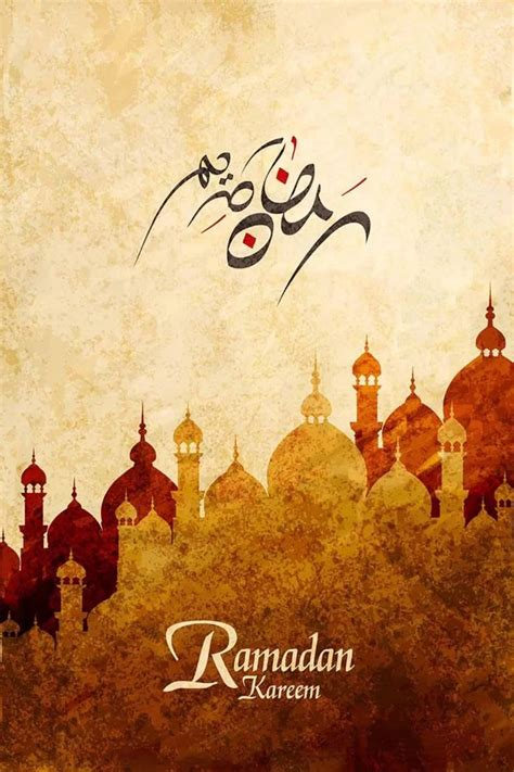 ramadan wallpapers  happy ramadan kareem pictures