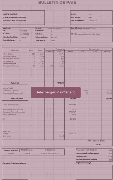 modele fiche de paie president sasu pr 233 f 233 rence bulletin de salaire excel gratuit dg25