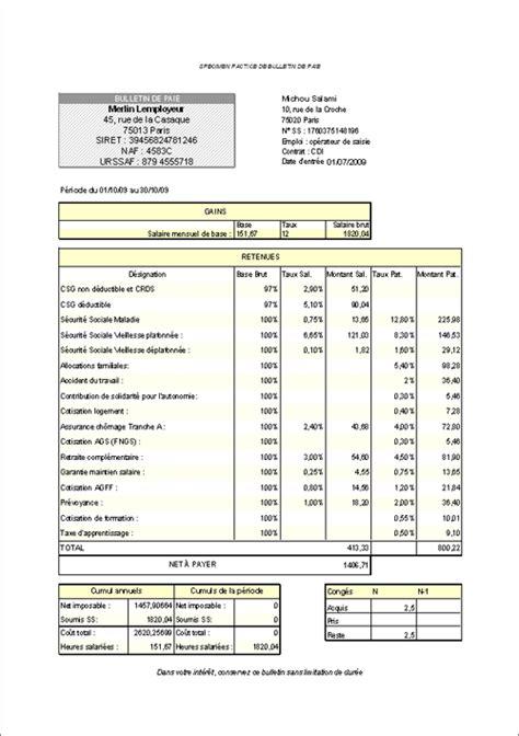 modele fiche de paie president sasu bulletin de paie vierge vg59 jornalagora