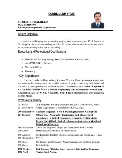 Civil Engineering Objective Resume by Civil Engineer Inspector