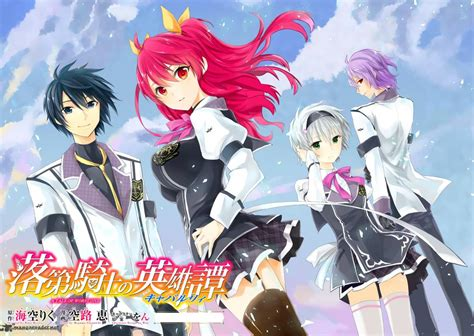 rakudai kishi no cavalry light novel japan mania rakudai kishi no cavalry anime