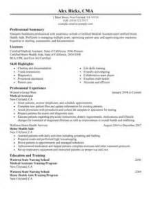 healthcare resume exles berathen