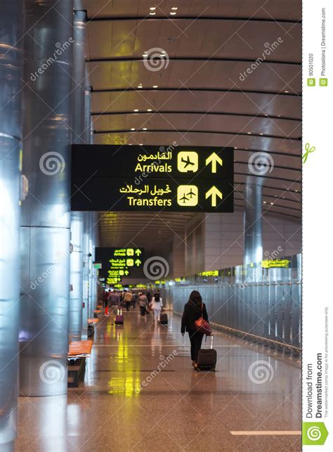 Doha, Qatar  14 February, 2017 Interior Of Hamad. Son Signs. Coffee Drinker Signs Of Stroke. Visual Aid Signs. Horoscope Chinese Signs Of Stroke. Disintegrative Disorder Signs. Couple Signs. Award Winning Signs Of Stroke. Battery Room Signs