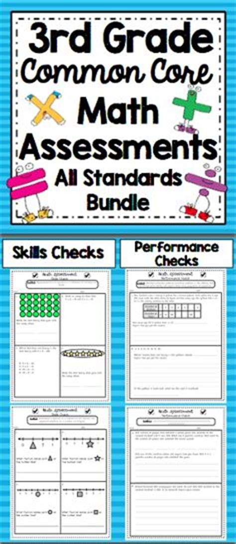 1000+ Images About Third Grade Common Core On Pinterest  Task Cards, Common Cores And