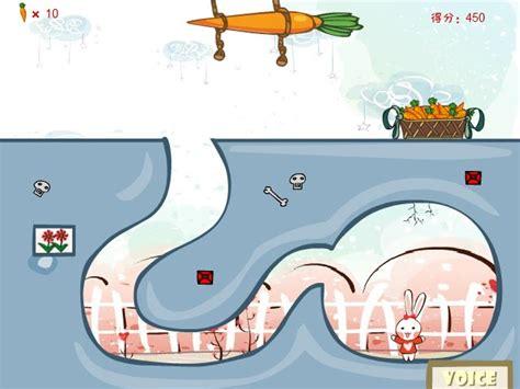 Download Og Game  Hungry Rabbit