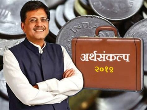 interim budget budget   updates
