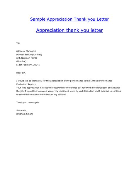 sample gift   letters appreciation