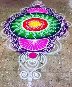 Rangoli Sanskar Bharti Diwali Rangoli Regular | www.iKolam.com