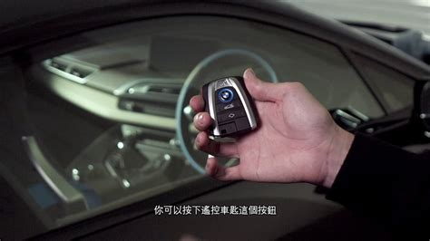 Unlocking Vehicle Doors When Key Fob Is Out Of