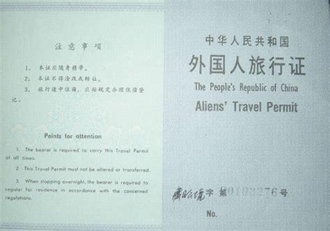 Consolato Cinese Ufficio Visti - passaporti e visti per entrare in tibet viaggi low cost