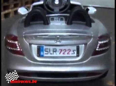 auto für 3 kinder electrische kinder auto 12volt licentie