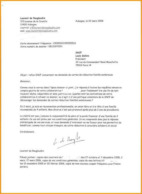 modele de lettre de reclamation administrative modele de courrier administratif gratuit modele lettre