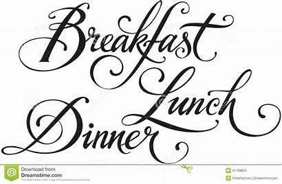 Dinner Lunch Breakfast Calligraphy Vector Own Version