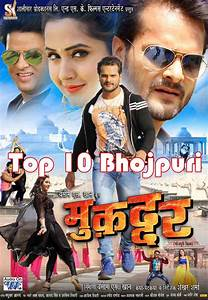 Mukaddar (Bhojpuri Movie) Wiki Star Cast & Crew Details ...