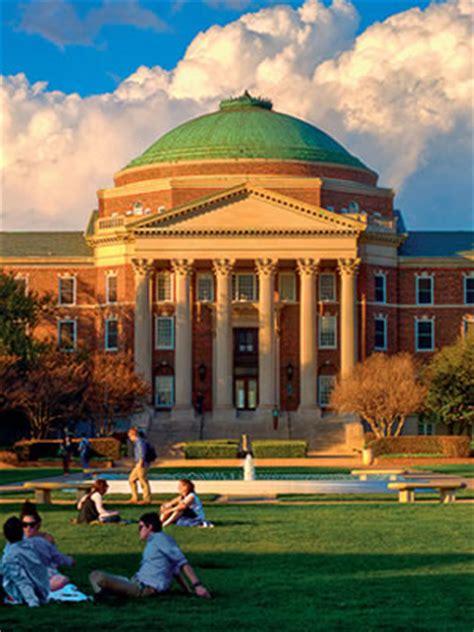 campus profile smu