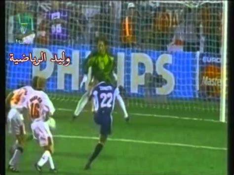 جميع أهداف مونديال 98 م تعليق عربي Youtube
