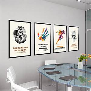 Inspiration Wall Stickers Office Background Wall Number