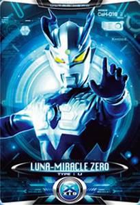 Image - Ultraman X Luna-Miracle Zero Card.png | Heroes ...