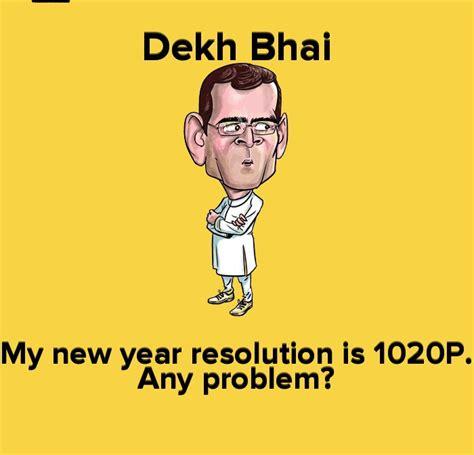 happy  year memes funny jokes st december funny