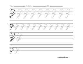 Free Printable Cursive Letters Worksheets