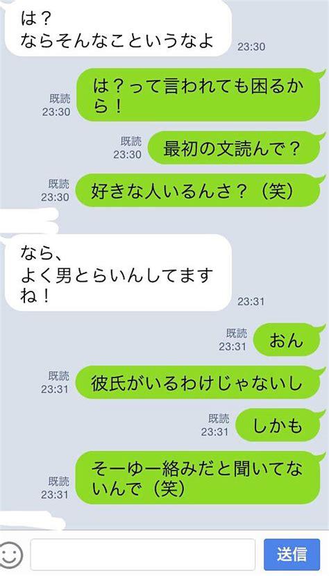 ライン 友達 紹介