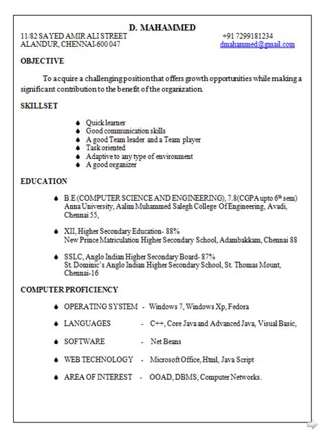 Objective In Resume For Freshers Cse by Be Cse Resume Format For Freshers