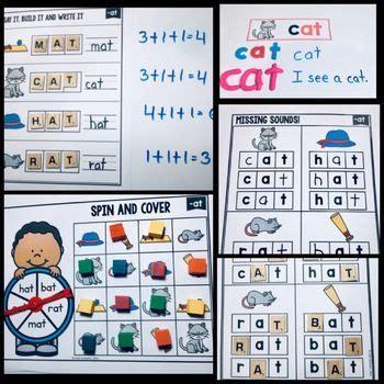 cvc words worksheets  activities freebie  word