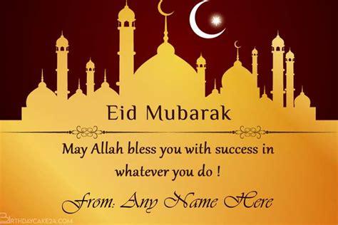 eid mubarak wishes cards   edit