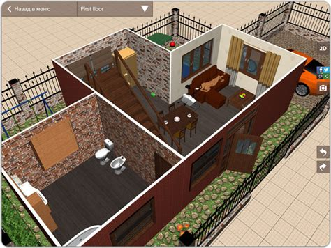 house planner free imi оverview of planner5d