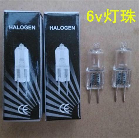 popular 6v 10w halogen bulb buy cheap 6v 10w halogen bulb