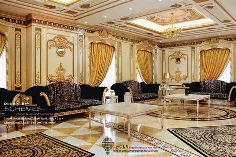 home interiors design photos for more dubai home interior designs log on to http