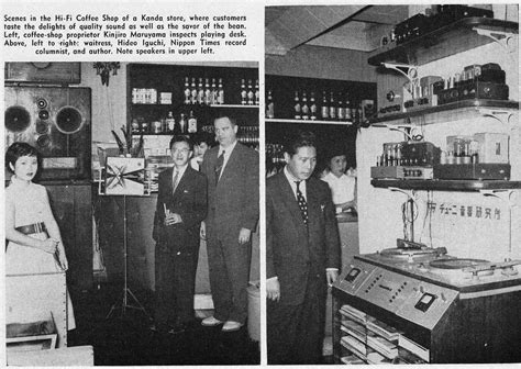 hifi shop 1955 japan goes hi fi preservation sound