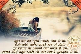 About Life   Love Quotes About Life   Love Quotes About Life in hindi  Sweet Quotes On Life In Hindi