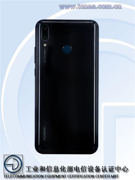 huawei   specs leaked  tenaa notebookchecknet