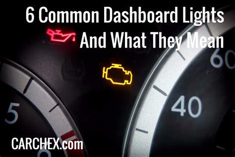 common dashboard lights    carchex
