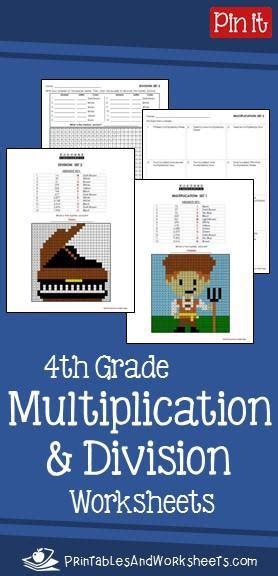 grade multiplication  division worksheets