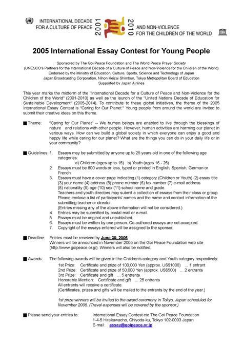 What is a good business development plan feminist essay feminist essay best personal statement services