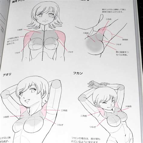 draw drawing manga character poses