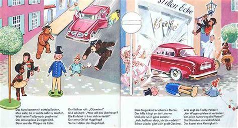 Wagen Vor Der Einfahrt Ist Wegschieben Erlaubt by Teddypolizei