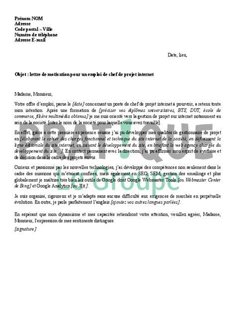 lettre de motivation pour un emploi de chef de projet